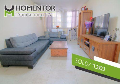 דירת 3.5 חד' יפה משופצת מהיסוד למכירה באשדוד