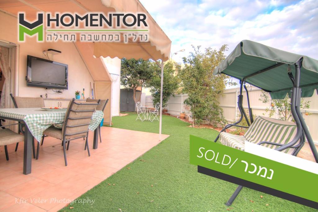 הוֹמֶנְטוֹר / Homentor גאים להציג הפינה השקטה שתמיד רציתם