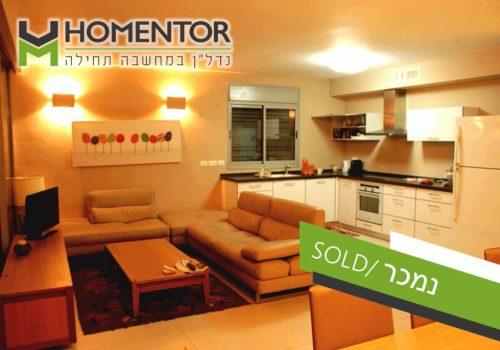 דירת 3 חדרים יוקרתית על הטיילת בתל אביב