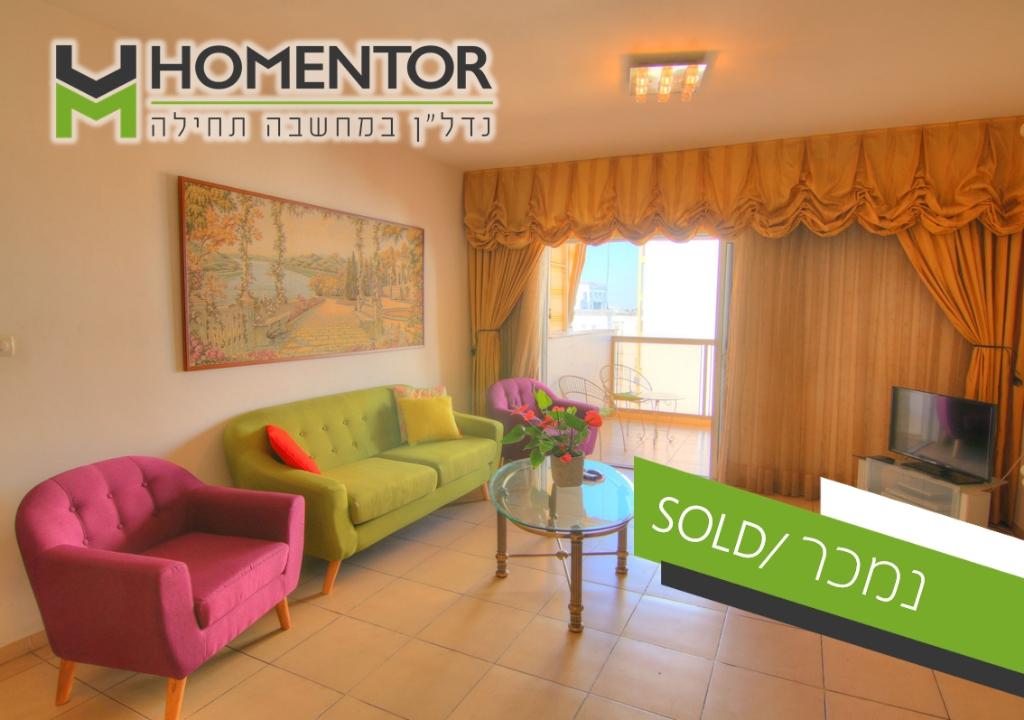 דירת 4 חד' גדולה בלב העיראשדוד
