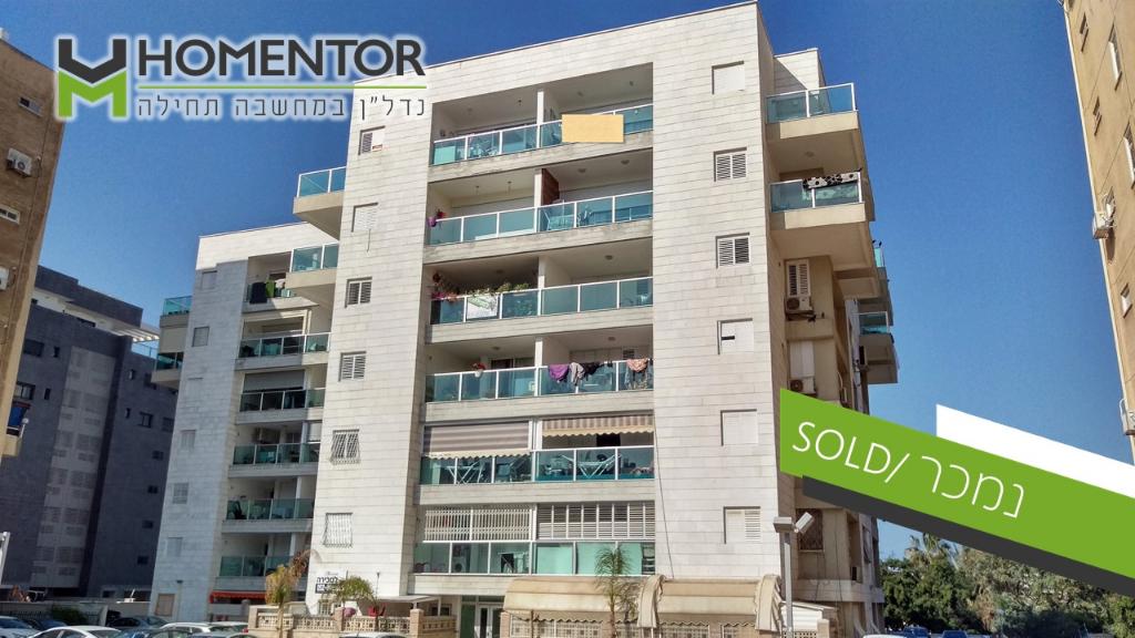 דירת 4 חדרים משופצת ברובע ד' אשדוד