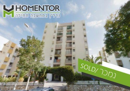 למכירה דירת 4 חדרים ברובע ד' המבוקש באשדוד