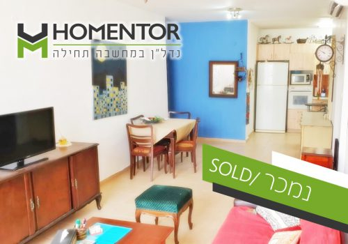 Sold by HOMENTOR