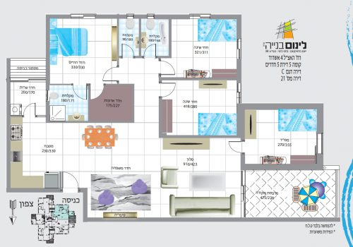 דירה 21