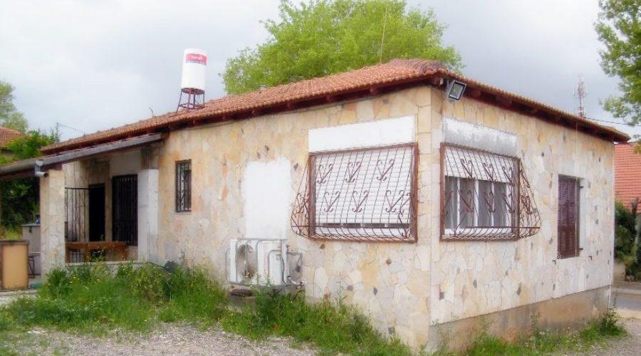 הבית ברמז